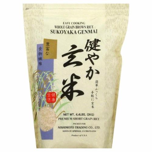 Sukoyaka Genmai Whole Grain Brown Rice Perspective: front