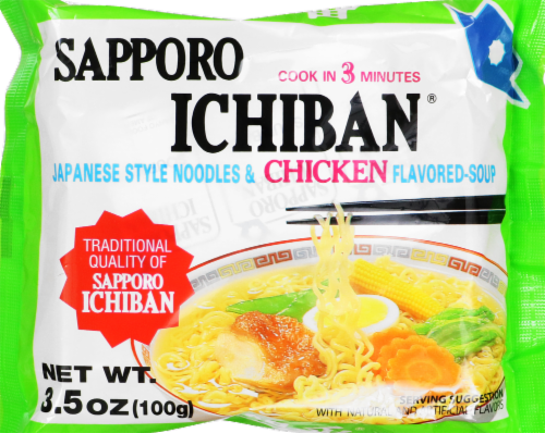 Sapporo Ichiban Chicken Flavored Soup Perspective: front