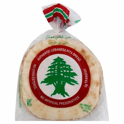 Best Lebanese Pita Bread Perspective: front