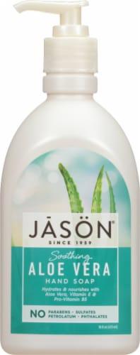 Jason Aloe Vera Satin Hand Soap Pump Perspective: front
