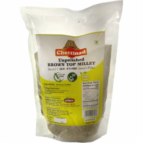 Chettinad Pearled (Unpolished) Brown Top Millet - 2 Lb Perspective: front