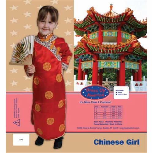 Dress Up America Chinese Girl Dress Up Costume Small 4-6 212-S Perspective: front