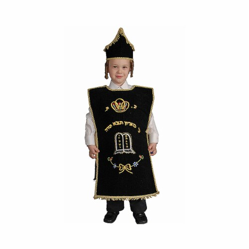 Dress Up America 446-S Seifer Torah - Small 4-6 Perspective: front