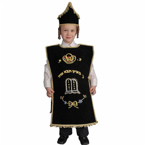Dress Up America 446-L Seifer Torah - Large 12-14 Perspective: front