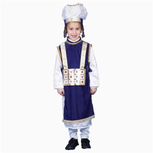 Dress Up America 505 - M 8-10 Medium America Kohen Gadol Perspective: front