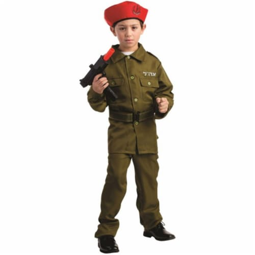 Dress Up America 782-S Israeli Soldier Boys Costume, Small - Age 4 to 6 Perspective: front