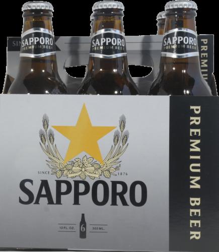 Sapporo Premium Beer Perspective: front