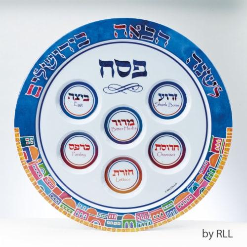 Rite Lite Jerusalem Melamine Seder Plate - 6 Pack Perspective: front