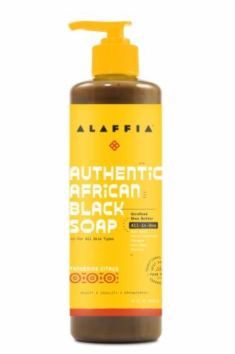 Alaffia Tangerine Citrus African Black Soap Perspective: front