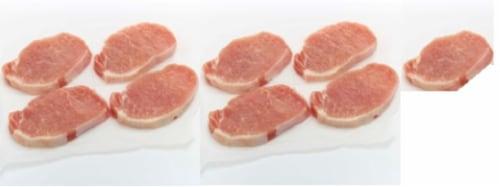 Pork Boneless Center Cut Chops Value Pack (About 9 per Pack) Perspective: front