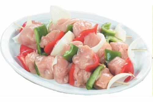 Chicken Kabob - Seasoned Perspective: front