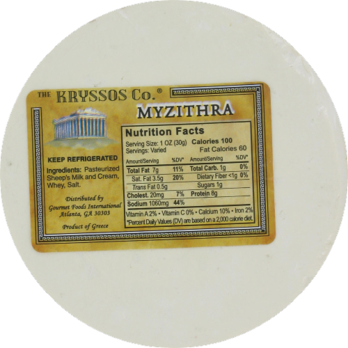 Greek Mizithra Cheese Perspective: front