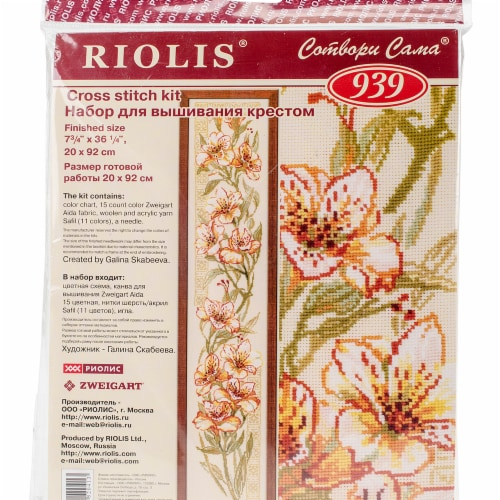 Riolis R939 8 x 36.25 in. Parrot Flower Counted Cross Stitch Kit - 15 Count Perspective: front