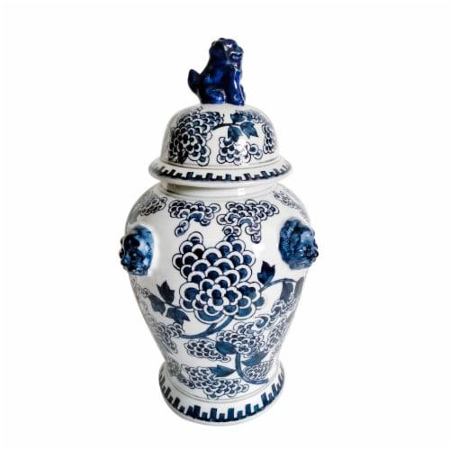 Cer, 18H  Lion Heads Temple Jar, Blue Perspective: front