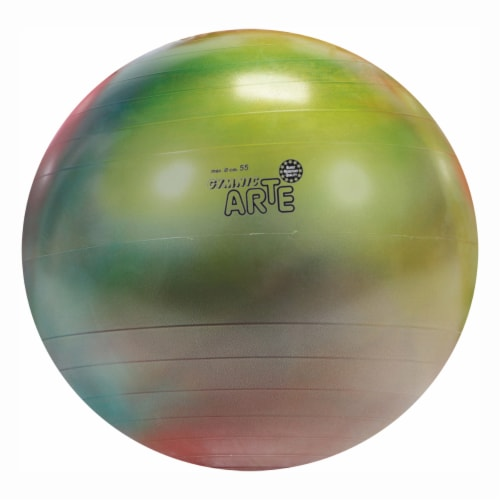 Gymnic Arte Fitness Ball Perspective: front