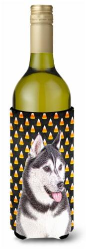 Candy Corn Halloween Alaskan Malamute Wine Bottle Beverage Insulator Hugger Perspective: front