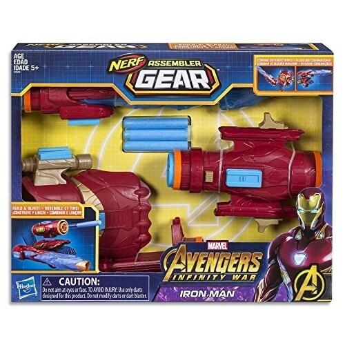 Avengers Marvel Infinity War Nerf Iron Man Assembler Gear Perspective: front