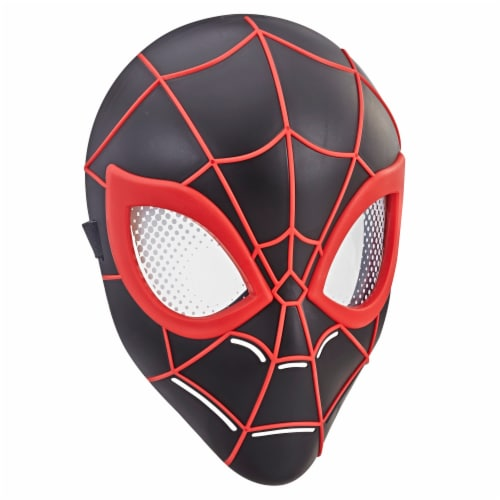 Hasbro Miles Hero Mask Perspective: front