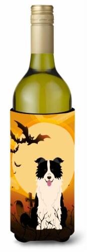 Halloween Border Collie Black White Wine Bottle Beverge Insulator Hugger Perspective: front