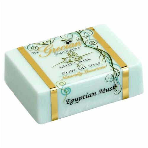 Gracian Goats Milk S-08 Goats Milk Soap Bar - Egyptian Musk, 5 oz Perspective: front