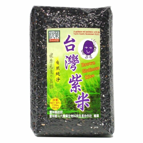 Formosa Yay Brown Glutinous Rice Perspective: front