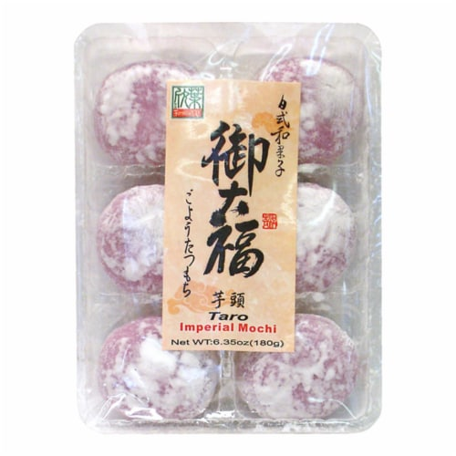 Imperial Taro Mochi Perspective: front