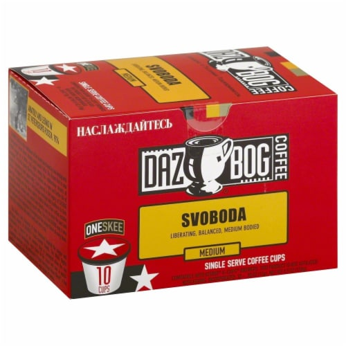 Dazbog Svoboda Single Serve Cups Perspective: front