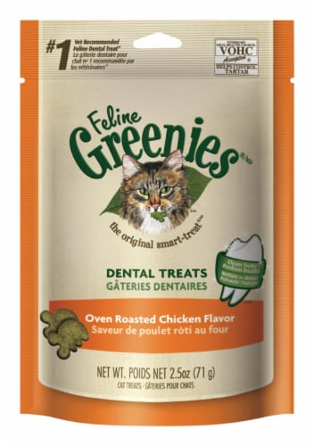 Greenies Oven Roasted Chicken Treats For Cat 2.5 oz. 1 pk - Case Of: 1; Each Pack Qty: 1; Perspective: front