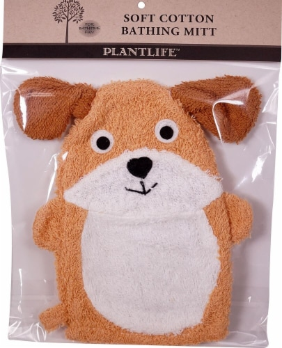 Plantlife Ramie Soft Cotton Puppy Bathing Mitt Perspective: front