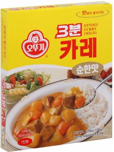 Ottogi 3 Min Mild Curry Sauce Perspective: front