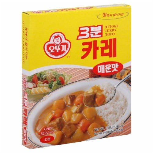Ottogi Hot Instant Curry Perspective: front