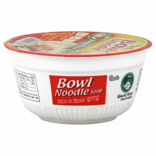 Paldo Kimchi Noodle Soup Bowl Perspective: front