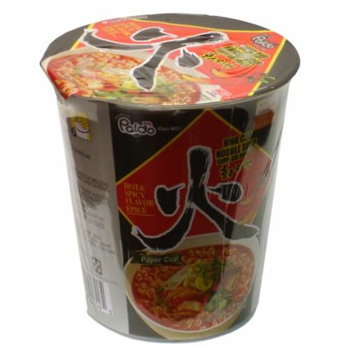 Paldo Hot & Spicy Flavor Noodle Soup Cup Perspective: front