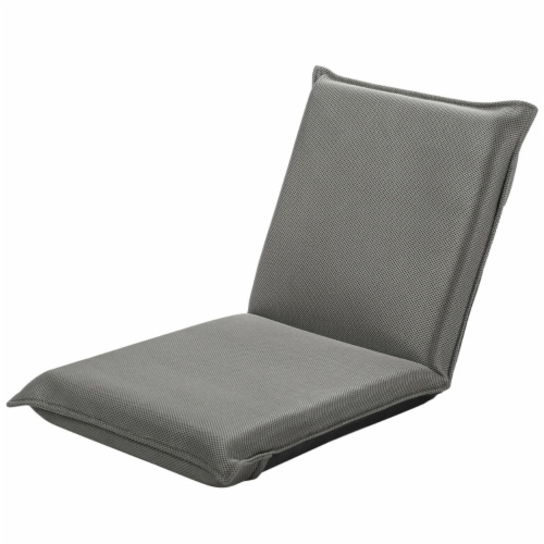 Gymax Adjustable 6-Position Floor Chair Padded Folding Lazy Sofa Chair Grey Perspective: front