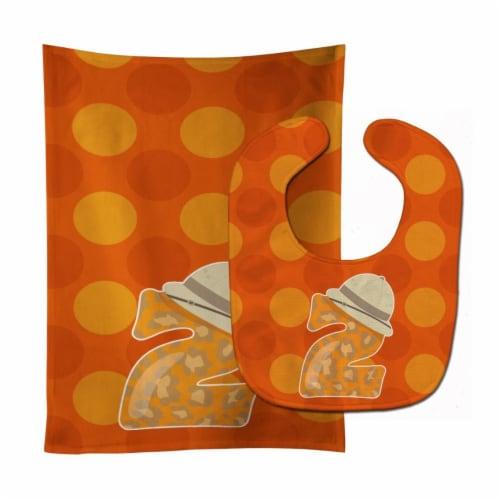 Carolines Treasures  BB9009STBU Zoo Month 2 Baby Bib & Burp Cloth Perspective: front