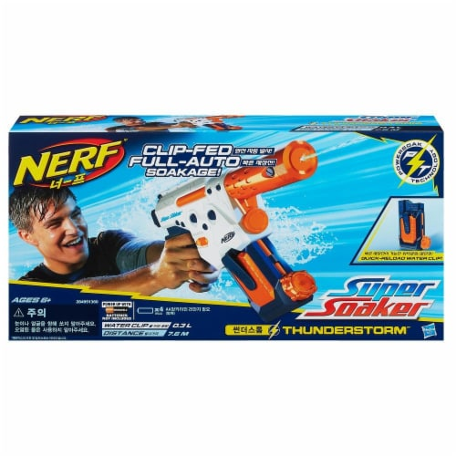 Nerf® Super Soaker Thunderstorm Water Blaster Perspective: front