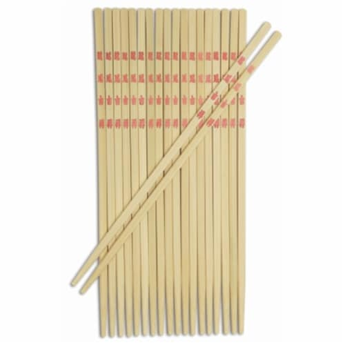 9 in. Burnished Bamboo Table Chopsticks Perspective: front