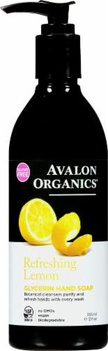 Avalon Organics Lemon Verbena Liquid Soap Perspective: front