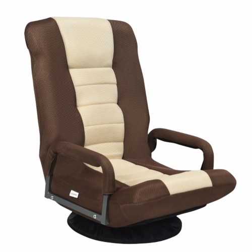 360-Degree Swivel Gaming Floor Chair with Foldable Adjustable Backrest Perspective: front
