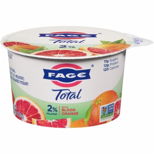 Fage Total 2% Milkfat Blood Orange Yogurt Perspective: front