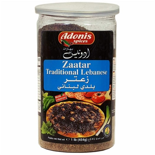 Adonis - Zaatar Traditional Lebanese Thyme Seasoning (1 Lb) 454g by Adonis Spices Perspective: front