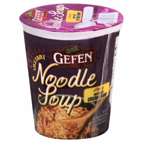 Gefen Chicken Noodle Soup Perspective: front