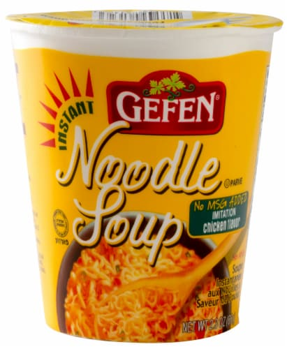 Gefen Instant Chicken Noodle Soup Cup Perspective: front