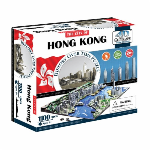 4D Cityscape Hong Kong China Time Puzzle Perspective: front