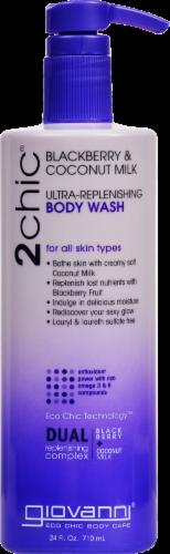 Giovanni Blackberry & Coconut Milk Ultra-Replenishing Body Wash Perspective: front