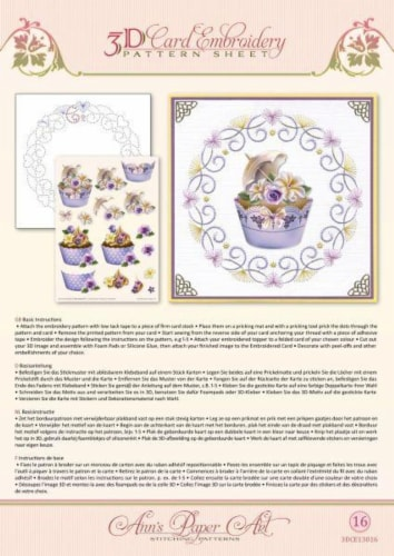 Ann Paper Embroidery Pattern -  Cupcakes Perspective: front