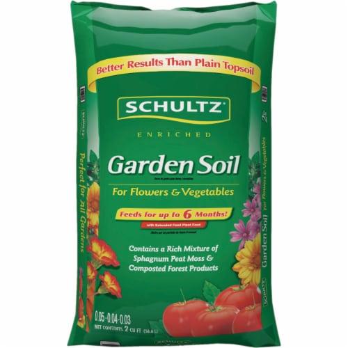 Schultz 2 Cu. Ft. All Purpose Premium Garden Soil 50150521 Perspective: front