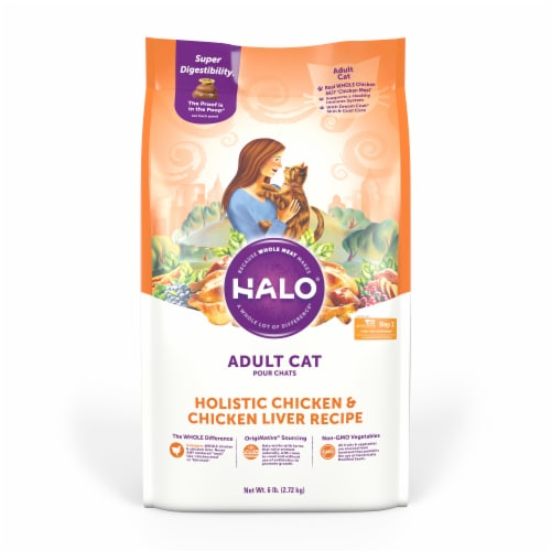 HALO Holistic Chicken & Chicken Liver Natural Dry Cat Food Perspective: front