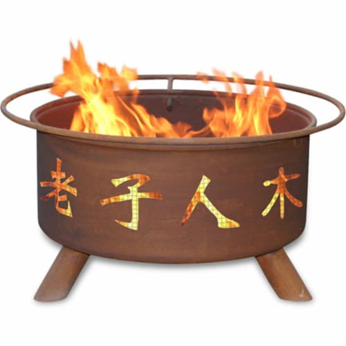 Chinese Symbols Fire Pit Perspective: front
