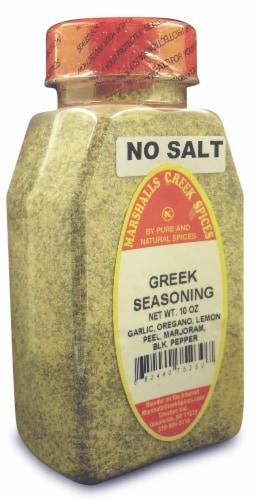Marshalls Creek Kosher Spices GREEK SEASONING, NO SALT 10 oz Perspective: front